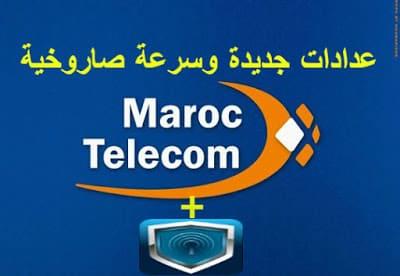 انترنيت اتصالات المغرب مجانا