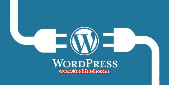 10 اضافات ووردبريس (wordpress) مهمة جدا