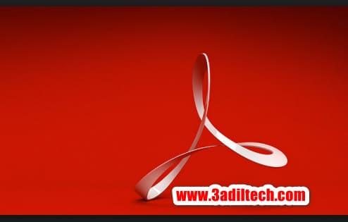 تحميل برنامج adobe acrobat 9 pro مجانا