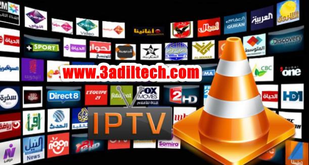 تحميل ملفات IPTV للقنوات الرياضية متجددة مجانا