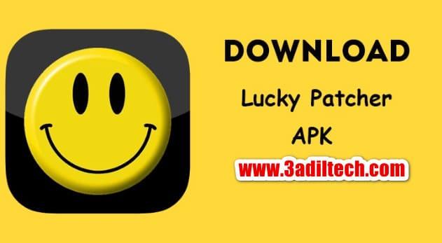 تحميل لوكي باتشر lucky patcher 2019 للاندرويد مجانا
