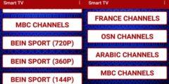 تحميل تطبيق Smart tv لمشاهدة المباريات بدون تقطيع وبجودة عالية