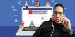 دورة facebook ads : طريقة الاستهداف الدقيق و تخفيض سعر النقرة