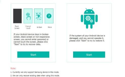 تحميل برنامج recovery android للكمبيوتر مجانا